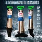 疏通下水道工具皮搋子一炮通廁捅馬桶吸蹲便器氣壓式高壓疏通器YDL