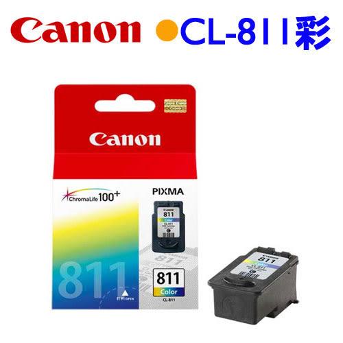 Canon CL-811 原廠墨水匣 (彩)