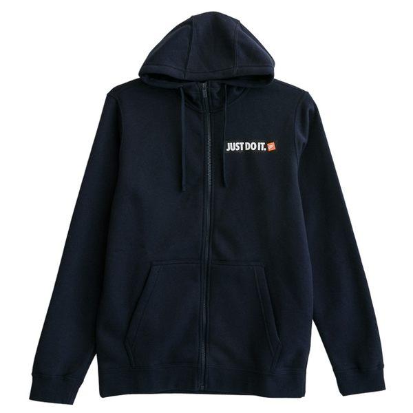 343291ba5f5c Nike AS M NSW HBR HOODIE FZ FLC 連帽外套928704451 男健身透氣運動休閒 ...