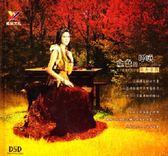 【停看聽音響唱片】【CD】降央卓瑪:金色的呼喚