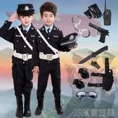 兒童警察服演出服小警官衣服軍裝套裝錶演服特種兵圣誕節服裝 簡而美