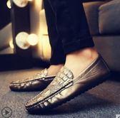 豆豆鞋夏季新款男士韓版休閒皮鞋一腳懶人蹬豆豆鞋潮流小伙男鞋 伊蒂斯女裝