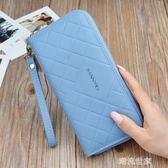 女士錢包長款2018新款拉鏈流蘇簡約時尚大容量手拿包軟皮手機包潮『潮流世家』