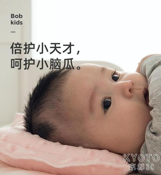 嬰兒枕頭防偏頭定型枕新生兒0-1歲寶寶枕頭嬰兒定型 【快速出貨】