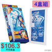 【醫康生活家】醫康退熱貼(6枚入)-4盒組