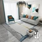現代簡約藍色地毯客廳北歐風抽象家用茶幾墊臥室床邊毯新中式【Kacey Devlin】