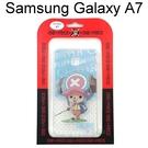海賊王透明軟殼 Samsung Galaxy A7 [繽紛藍] 喬巴 航海王保護殼【正版授權】