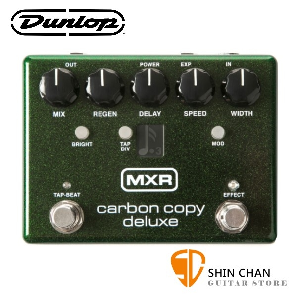 Dunlop M292 類比延遲效果器【Carbon Copy Deluxe/Analog Delay】