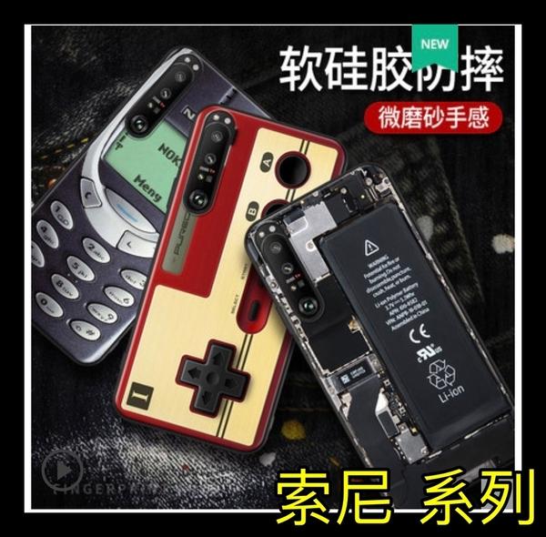 【萌萌噠】SONY Xperia1/5/10 III (三代) 復古偽裝保護套 全包軟殼 懷舊彩繪 創意新潮 錄音帶 手機殼