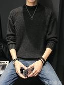 毛衣秋冬季毛衣男士修身半高領韓版潮流個性打底線衫套頭針織衫男