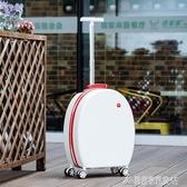 時尚小拉桿箱18寸密碼箱迷你可愛旅行箱20寸行李箱登機箱皮箱子潮 交換禮物 YXS