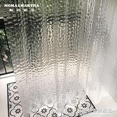 默瑪EVA浴簾防水加厚防霉衛生間浴簾3D水立方浴簾布浴簾隔斷 NMS名購居家