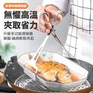 升級防燙夾 提碗器 防燙夾 取碗夾 提盤器 碗碟提碗器 HS0072