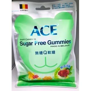 【177031195】ACE 無糖 Q軟糖隨手包(48g/袋)NEW
