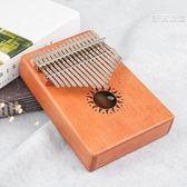 卡巴林單板拇指琴17音雕刻圖案卡林巴易學樂器兒童男女手指琴【店慶優惠限時八折】