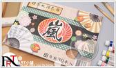 『ART 小舖』 嵐アオシ環保可撕紙調色盤30x21 5 cm 小