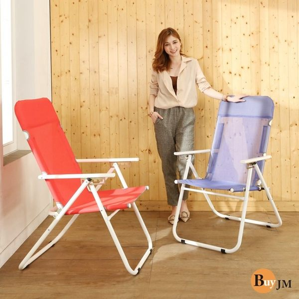 休閒椅 露營椅《百嘉美》清新五段式帆布涼椅(兩色可選) 茶几 斗櫃