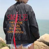 現貨-夾克-袖字SMILE圓環拉鍊長帶外套 Kiwi Shop奇異果1102【SZZ8272】