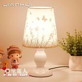 臺燈臥室床頭燈簡約現代溫馨浪漫創意節能可調光喂奶護眼燈 全店88折特惠