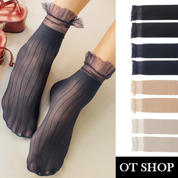 OT SHOP [現貨] 襪子 中筒襪 短襪 絲襪 超薄天鵝絨 日系蕾絲花邊 優雅配件 黑/深杏/裸/藏藍色 M1063