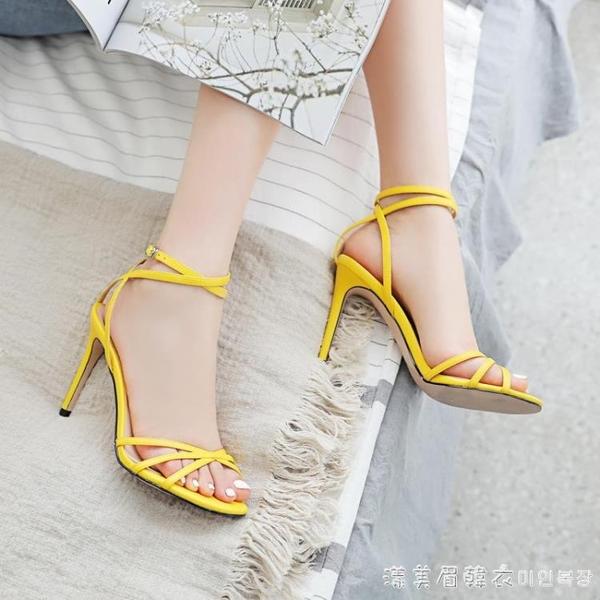 2020夏季新款時尚百搭細跟涼鞋女仙女風一字扣帶細帶高跟女鞋黃色 漾美眉韓衣