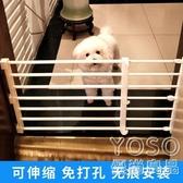 免打孔小型犬寵物隔離門狗狗擋門柵欄圍欄室內廚房陽臺 『洛小仙女鞋』YJT