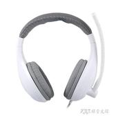 聲麗 ST-2688旗艦版頭戴式電腦游戲耳麥帶麥學習客服在線教育耳機 探索先鋒