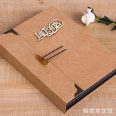 相冊diy手工創意情侶浪漫紀念冊相冊本粘貼式七夕韓國情人節禮物 QG5416『樂愛居家館』