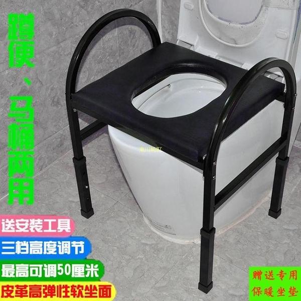 老人坐便椅孕婦坐便器移動馬桶家用老年廁所大便椅子殘疾人蹲坑凳 快速出貨