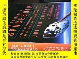 二手書博民逛書店How罕見to Make a Spaceship : Julia