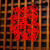 青島古雅純手工剪紙不褪色宣紙梅花福窗花中國風新年節裝飾   名購居家