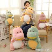 可愛柔軟小怪獸恐龍公仔親子玩偶布娃娃毛絨玩具女孩新年元旦禮物 一米陽光