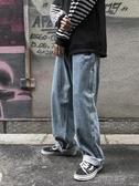 夏季寬鬆潮牌INS港風韓版褲子牛仔褲男士闊腿薄款直筒休閒褲長褲【免運快出】