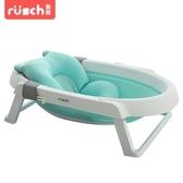 魯茜嬰兒折疊浴盆寶寶洗澡盆兒童可坐躺浴桶多功能新生兒用品