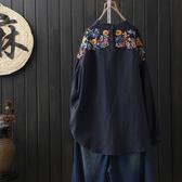 棉麻 背面細緻刺繡長版上衣 大尺碼民族風女裝 降價兩天