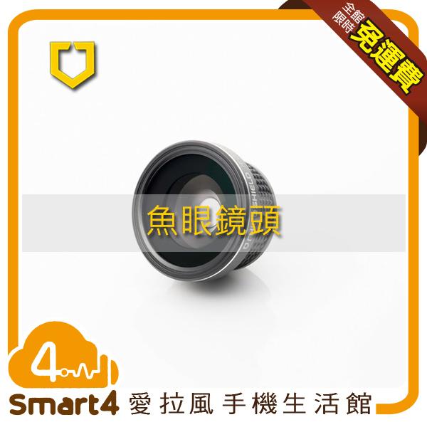 【愛拉風 X Rhino Shield】犀牛盾擴充鏡頭-魚眼鏡頭 iPhoneX iPhone7Plus/8/5