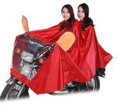 摩托車雨衣雙人加大加厚GZG3081【每日三C】