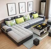 L型沙發布藝簡約現代大小戶型客廳轉角沙發可拆洗整裝家具jj