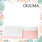 OGUMA 水美媒 一淨到底卸妝霜 40g。芸采小舖。