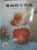【書寶二手書T9/少年童書_DK4】愛雨的小男孩_赫普特(芭芭拉(Barbara)主營)
