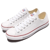 Converse Chuck Taylor All Star Leather 白 低筒 皮革 休閒 男鞋 女鞋【PUMP306】 132173C