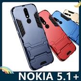 NOKIA 5.1 Plus 變形盔甲保護套 軟殼 鋼鐵人馬克戰衣 防摔 全包帶支架 矽膠套 手機套 手機殼 諾基亞
