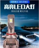 汽車LED燈 飛利浦燈珠汽車LED激光大燈H7近光H11H1遠光9005H4一體9012轎貨車 快速出貨YYS