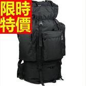 登山包-設計多用途輕便後背包4色57w10【時尚巴黎】