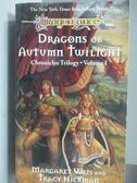【書寶二手書T5/原文小說_NSG】Chronicles_Vol.1_Dragons of Autumn Twiligh