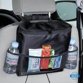 收納袋車用汽車用品座椅背收納置物袋 車載多功能保溫雜物掛袋儲物箱冷