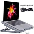 散熱器 華為筆記本散熱器13.3英寸電腦筆記本支架pro16.1底座【降價兩天】