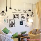 壁貼北歐ins墻貼房間海報紙貼紙文藝客廳臥室裝飾品自粘墻面貼畫吊燈 JD CY潮流