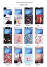 88柑仔店-- ~韓國彩繪開窗 OPPO R11卡通手機殼R11翻蓋開窗皮套外殼保護套5.5寸