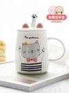 貓爪杯 可愛陶瓷馬克杯子女帶蓋勺家用喝水杯少女心早餐咖啡杯貓咪貓爪杯 夢藝